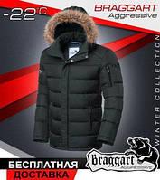 Куртка с меховой опушкой мужская