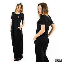 Черное платье 17526