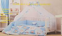 Постельный набор в детскую кроватку с балдахином