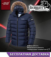 Хорошая куртка теплая