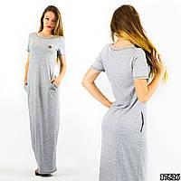 Серое платье 17526