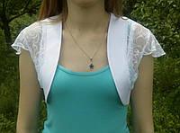Болеро женское кружевное белое