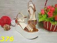 39,40,41!!   Босоножки женские на белой платформе цвет розовое золото, женская летняя обувь
