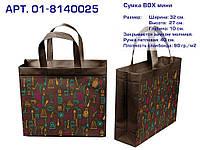 """Эко сумка BOX (01) mini """"Кухня"""". Арт. 01-8140025"""