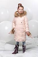 Удлиненное детское зимнее пальто