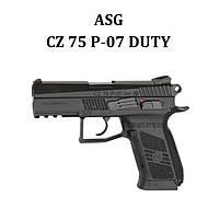 Пневматический пистолет ASG CZ 75 P07 Duty