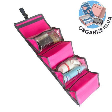 Косметичка-трансформер со съемными отделениями ORGANIZE (розовый)