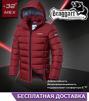 Куртка с замком-молнией