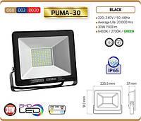 Прожектор светодиодный 30W 6400K IP65 PUMA-30