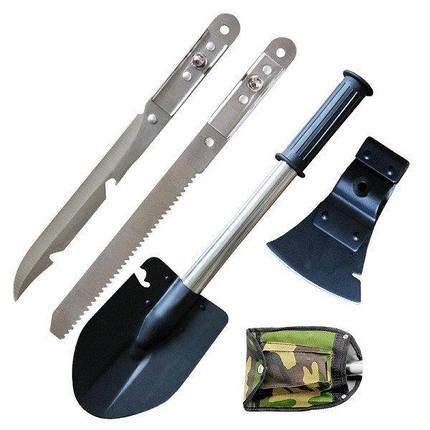 Лопата туристическая 5в1 набор для туриста лопата нож топор ножовка открывалка, фото 2