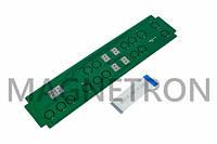 Плата управления для варочных панелей Samsung DE96-00729C