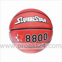 """Мяч баскетбольный """"SUPERSTAR"""", размер 7"""