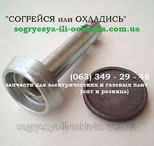 Горелка малая газовой плиты Дружковка с крышкой (длинная ножка). код сайта: 7040
