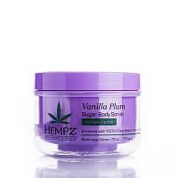 "Hempz Vanilla Plum herbal sugar body scrub Сахарный скраб для тела ""Ваниль-слива"" 177мл"