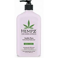 Hempz Vanilla Plum Herbal Body Увлажняющее растительное молочко для тела «Ваниль-слива» 500мл