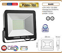 Прожектор светодиодный 100W 6400K IP65 PUMA-100