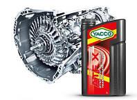 Трансмиссионное масло YACCO