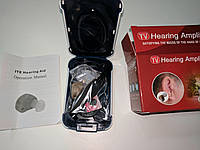 Слуховой Аппарат ITE Hearing Aid подарите  заботу своим  близким