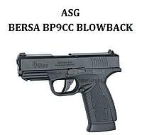Пневматический пистолет ASG Bersa BP9CC Blowback, фото 1