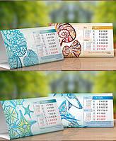 Календарь Домик Бумажный 2