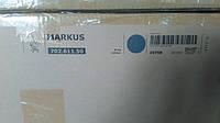 IKEA MARKUS Рабочий стул, темно-серый (702.611.50)