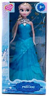 Кукла Frozen со звуком и светом ZQ50511-1