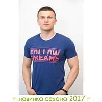 Мужская летняя футболка 2017 - Follow dreams - 99-258