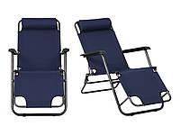 Кресло-лежак садовое/пляжное NIX IW428
