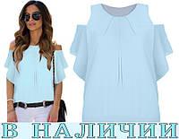 b392848ac1f Блуза женская летняя в Украине. Сравнить цены