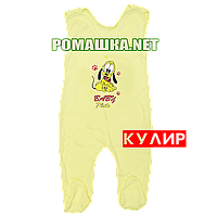 Ползунки высокие с застежкой на плечах р. 62 ткань КУЛИР 100% тонкий хлопок ТМ Алекс 3142 Желтый А