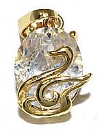 Кулон женский. Камень: белый циркон. Цвет металла: позолота с лимонным оттенком. Высота: 2,3 см. Ширина:10 мм.