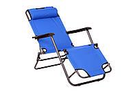Кресло-лежак садовое/пляжное NIX IW427