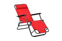 Кресло-лежак садовое/пляжное NIX IW422
