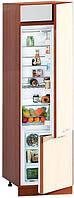 Шкаф под встроенный холодильник Т-2693