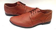 Мужские туфли-оксфорды классические кожа натуральная коричневые 0451УКМ