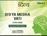 Медха Вати, Патанжали / Medha Vati, Patanjali /120таб Восстанавливает клетки мозга после черепно-мозговых