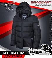 Куртка мужская стильная с мехом