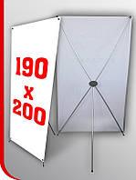 Мобильный стенд Х-баннер паук 1,9х2 м
