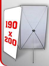 Мобильный стенд Х баннер паук 1,9х2 м