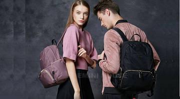 В разделе молодёжные рюкзаки пополнение ассортимента. Женские рюкзаки синие, красные, коричневые, цвета мрамора, пудровые ( цвета разные) из натуральной кожи по адекватным ценам. Выбирайте, а мы вам быстро их доставим.