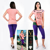 Женский комплект футболка+капри Турция. VOGUE 10235-R. Размер 44-46.