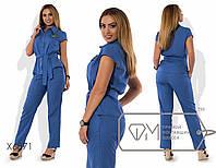 Женский брючный костюм блуза+брюки размер 48-54