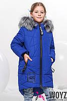 Зимняя детская куртка  X-Woyz! DT-8258-2 электрик