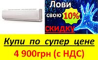 Внутренний блок кондиционера CHIGO CSG-18HVR1 (150) до 45м.кв. Чиго