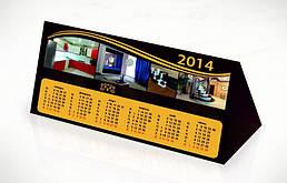 Календарь Домик Бумажный 3