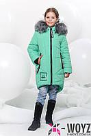 Зимняя детская куртка  X-Woyz! DT-8258-7 мята