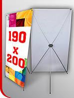 Мобильный стенд Х-баннер паук 1,9х2 м с печатью рекламы