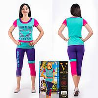 Женский комплект футболка+капри Турция. VOGUE 10265-R. Размер 44-46.