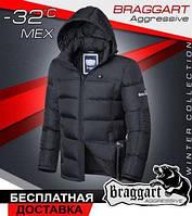 Мужская теплая куртка мех