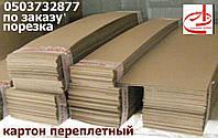 Порезка листов на форматы. Картон переплетный, фото 1